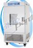 上海一恒MJ-250-I霉菌培养箱 无氟培养箱