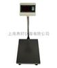 A7快递专用蓝牙电子称价格、300kg无线蓝牙电子秤销售