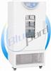 BPMJ-150F霉菌培养箱 无氟培养箱