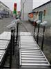 上海滚道电子秤厂家,600公斤滚筒电子称厂家