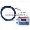SW-300-GUY-10矿用水位传感器