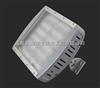 NFC9122NFC9122低顶灯-海洋王NFC9122/NY NFC9122大功率LED节能灯批发