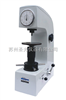 HR-150A台式洛氏硬度计