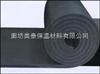 专业生产B2级阻燃橡塑保温板*B2级阻燃橡塑保温板统一价格*阻燃橡塑保温板性能指标