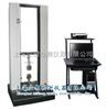 碳素钢拉伸试验机,碳素钢拉伸强度试验机