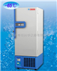 DW-GL218超低温冷冻储存箱/中科美菱-65℃超低温冷冻储存箱