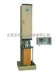 SY-MDJ-ⅡSY-MDJ-Ⅱ马歇尔电动击实仪(轻重型)