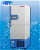 DW-GW328超低温冷冻储存箱/-65℃超低温冷冻储存箱