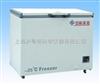 DW-YW110A医用低温箱/中科美菱低温储存箱