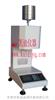 KD-712液晶數顯式塑膠熔融指數測定儀