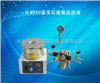郑州SLM250蓝宝石视窗反应釜优惠