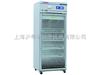 XC-358L立式血液冷藏箱/中科美菱五抽4℃血液冷藏箱