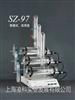 SZ-97自动三重纯水蒸馏器