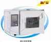 上海一恒DHP-9031微生物培养箱