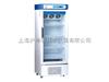XC-240血液冷藏箱/立式240L4℃血液冷藏箱