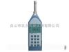 JR12-6298B噪声类/声级计类/噪声频谱分析仪(含打印机)