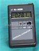 FZ89-J2000個人劑量報警儀