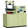 JH-DYE-300A电液式水泥抗折抗压试验机