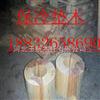 齐全菏泽保冷管道木托  保冷管道垫木的厂家