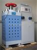 混凝土强度检测压力机