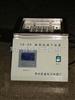 YS-20恒温干浴器
