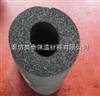 新型空调橡塑管*空调橡塑管用途*空调橡塑管国家标准