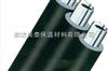 宁波橡塑保温材料*橡塑保温棉零售价格*橡塑保温棉批发零售