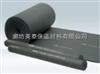 广州优质橡塑保温管*橡塑保温管厂家推荐*橡塑保温管现场报价
