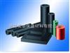 四川橡塑保温管价格*橡塑管怎么算*橡塑保温管经营销售