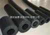 橡塑保温管规格型号*橡塑保温管统一价格*橡塑保温管全国发货