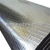 贴面橡塑保温材料*橡塑保温材料**铝箔贴面橡塑保温材料服务*