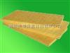 半硬质岩棉板*半硬质岩棉板Z低价格*半硬质矿岩棉板施工工艺