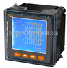 液晶多功能电力仪表液晶多功能电力仪表-液晶多功能电力仪表价格