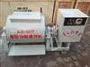 HJW-60型混凝土(砼)单卧轴搅拌机