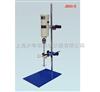 JB50-S数显电动搅拌机/索映数显强力电动搅拌机