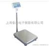 碳钢电子台秤供应