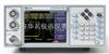 BOONTON 4540 微波峰值功率分析仪