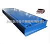SCS-XC-G济南固定式轴重秤100吨