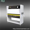 KW-UV3紫外光老化试验箱