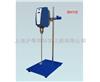 SH110-S数显恒速电动搅拌机/上海索映110W恒速电动搅拌器