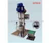SJ750-M蓝式研磨器/上海索映蓝式研磨器