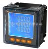 智能多功能电力仪表智能多功能电力仪表-智能多功能电力仪表价格