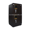 投币式保险箱价格|上海投币式保险箱