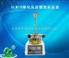 郑州SLM10催化反应微型反应釜定制
