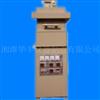 HWX-Ⅱ(恒功率平面热源法)智能热物理参数测试仪
