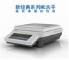 ME4001梅特勒ME4001自动内校电子天平 现货供应价格优惠