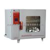 BPX-82电热恒温培养箱