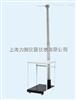 HX-200B2米身高尺,医院体检专用身高尺力衡有售