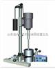 SFJ系列山东小型砂磨机、实验室分散研磨机