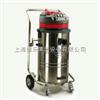 GS803車間用吸鐵屑吸塵器,吸鋁屑吸塵器